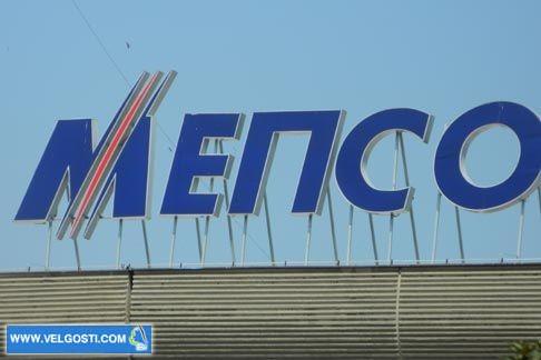 wpid-g_mepso-logo.jpg