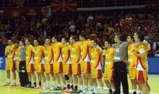 makedonija-rakomet