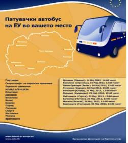 patuvacki_bus